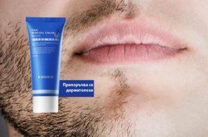 Koogis Razorless Shaving – Spuneți adio părului nedorit, încercați crema de îndepărtare a părului pentru bărbați pentru față și corp