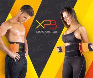 Xtreme Power Belt – Curea pentru modelarea naturală a taliei și a figurii în 2021!